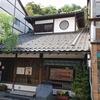 日本人が大好きな温泉は世界の人が大好きになってます。