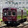 阪急、今日は何系?①461…20210522