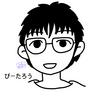 【日能研 6年生育成テスト 2019年3月17日実施分  ぴーたろうの結果発表!】