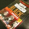 リアル捜査ゲームブック『歌舞伎町探偵セブン BLACK FILE』感想