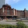 恩田陸『ドミノ』東京駅を舞台とした人間模様を覗いてみませんか? | 書籍レビュー