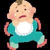 【ある小児科医の提言】けいれんしてる!小児のけいれんに関しての一般的な話