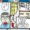 藤田和日郎/西原理恵子/とり・みきの故やなせたかし追悼が、それぞれネット上に。