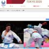 【東京オリンピック2020/空手】オリンピック日本代表3選手の内定が確実に|喜友名諒・清水希容・西村拳選手