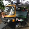 【ミャンマー国境の町、タム詳細情報】ゲストハウスからWiFi事情、両替、ATMまで。