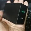 USB Type-C PD(Power Delivery)充電のアダプターによる違いを、ThinkPad X1 Carbonで試してみた