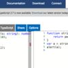 TypeScriptをプロダクトで使って便利だった話
