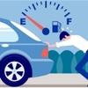 高速道路で燃料が切れてしまったら??
