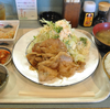 茂原 金曜日 豚ロース生姜焼きの日