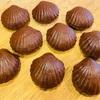 ロカボマドレーヌ、チョコ味を焼く