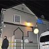 9人全員の身元特定 座間9遺体事件 警視庁発表