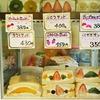 【押上駅前のベーカリーカフェのフルーツサンド】手づくりのデリとパン cafe cocona(カフェ ココナ)