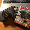 【駄カメラ】愛機「ヤシカ35MF」