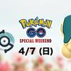 セブンから「Pokémon GO Special Weekend」のお知らせが来ました!