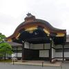 四国旅 4 京都 東寺・京都御所