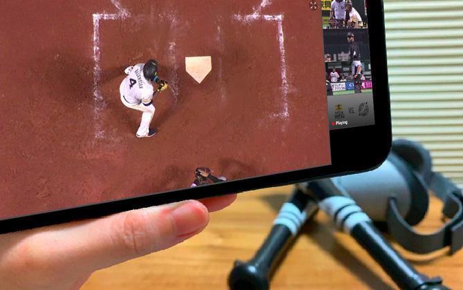 """プロ野球開幕戦で試したニュー観戦スタイルが """"S15(サァイコー!)"""" だった話。"""