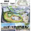 ららぽーと九州初進出♪ 2022年春開業♪|博多区 那珂 情報♪