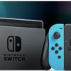 Switchがモデルチェンジ。新型Switchは新しいチップセットを採用?Switchの価格改定は2020年?
