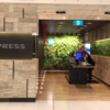 シドニー空港のアメックスラウンジにはANAアメックスゴールドで入れます!そして隣はプライオリティパスで入れるPlaza Premium Lounge