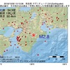 2016年10月30日 13時13分 奈良県でM2.8の地震