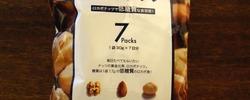 【見せトレ#13】会社での間食にロカボナッツ