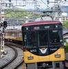 京阪を1日で完乗しよう、という試み(ii) 〜2017年5月遠征④〜