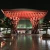 絶対におすすめ!初上陸!石川旅行1日目~ドライブと食と温泉~