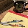 思考がシフトするペン エナージェル インフリー / ENERGEL infree