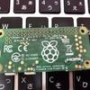 Raspberry Pi Zero WにLEDEをインストールして自分専用の携帯用WiFiアクセスポイントにする