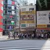 【聖地巡礼】ヒプノシスマイク@東京都・秋葉原