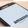 【出産の準備】超おすすめ。Amazonプライム&Amazonファミリー(登録無料!!)