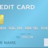 【 簡単 】キャッシュレス決済で財布を軽くしよう