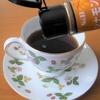 シナモンパウダーは溶けないからコーヒーに入れて飲めない問題を解決してみる