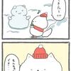 4コマ漫画「雪像」