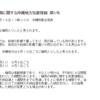 【入梅】沖縄気象台が本日5月16日に沖縄地方が梅雨入りしたと見られると発表!直近の1か月予報では沖縄地方は梅雨らしい気候になりそう!!