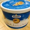 コストコでのお気に入り~バタークッキー好きにはおすすめ・コスパよすぎるケルセン バタークッキー 2LB 908g~