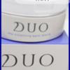 40代・50代のくすみケア|DUO【ザ クレンジングバーム ホワイト】口コミ&レビュー