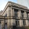 重要文化財 日本銀行本店本館 東京都中央区日本橋本石町