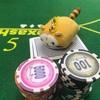 【盛況御礼】上さまポーカー大人気!