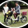 子ども乗せ電動自転車にレンタル制度があった!!