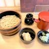 【長野市】信州蕎麦の草笛 MIDORI店 ~くるみだれがおすすめ!上品さと力強さを備えたお蕎麦~