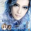 感想:宝塚歌劇団花組『A Fairy Tale─青い薔薇の精─/シャルム!』