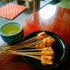 京都 山村美紗サスペンス で見た、あのあぶり餅が食べたい!!
