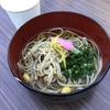 【吉良川】チャンスを逃すな!手打ち蕎麦。