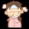 私は、インフルエンザを発症しない!
