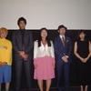 2018/京都国際映画祭①