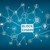 世界を一変させるブロックチェーンの基本的な仕組みと可能性
