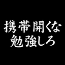 浪人生blog
