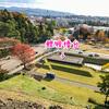 【金沢城めぐり】金沢城の東南角にある「辰巳櫓跡」は金沢の街を一望できる絶景のビュースポット