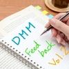 "【DMM英会話】~便利で勉強になる機能 ""Feedback"" を使う vol.2~"